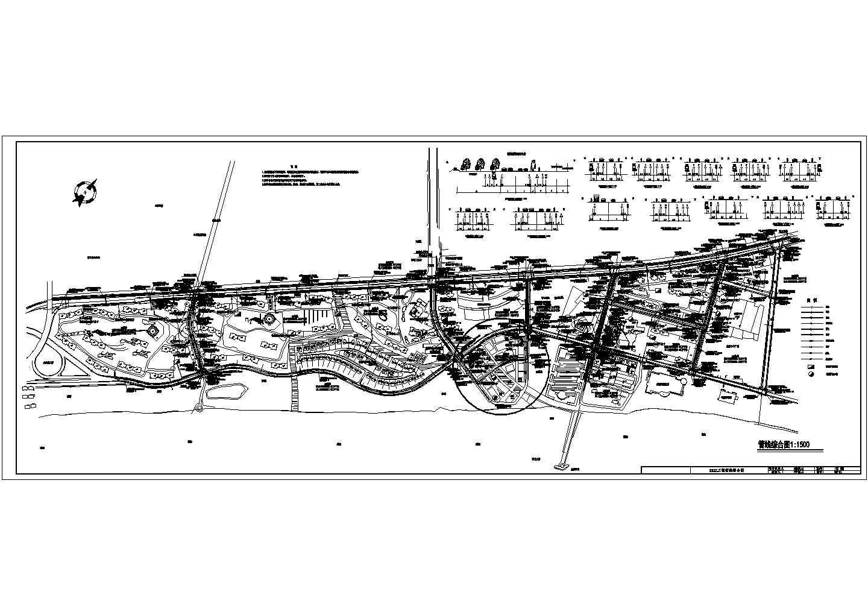 秦皇岛某市政工程管线综合图图片1