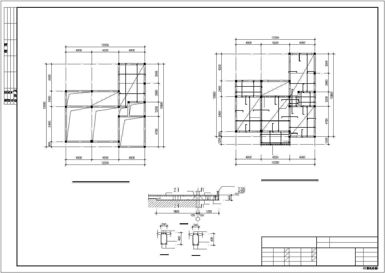 [施工图]某砌体别墅结构设计图图片1
