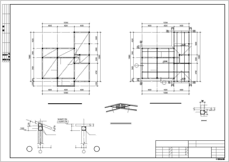 [施工图]某砌体别墅结构设计图图片2