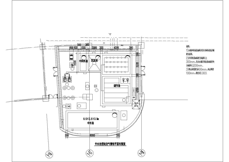 【上海】中水处理站建筑给排水图纸图片1