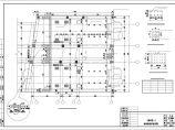[四川]地铁地下车站主体结构施工图36张(知名大院)图片1