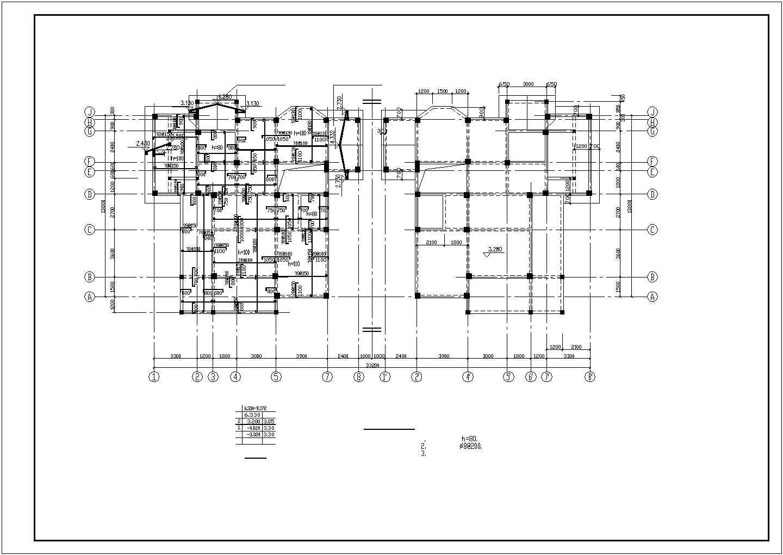 某双立A型别墅结构设计图,共13张图片3