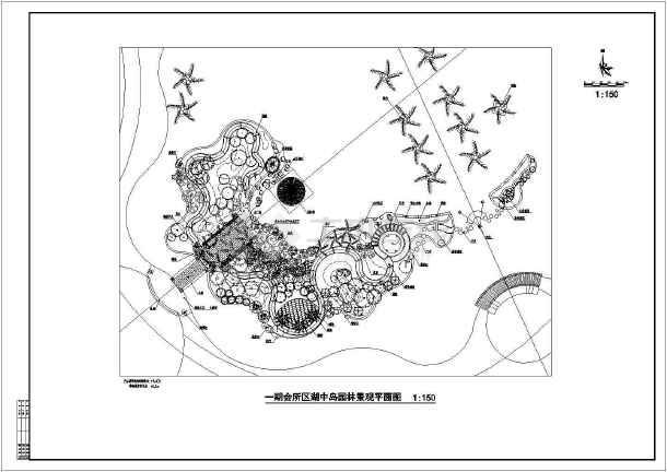 点击查看某会所湖中岛园林景观设计施工图第1张大图
