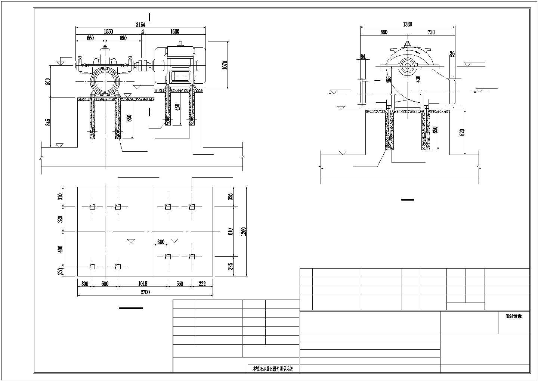电厂循环水泵房安装图图片1