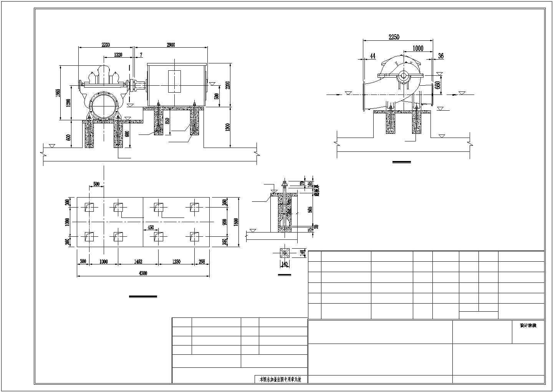 电厂循环水泵房安装图图片3