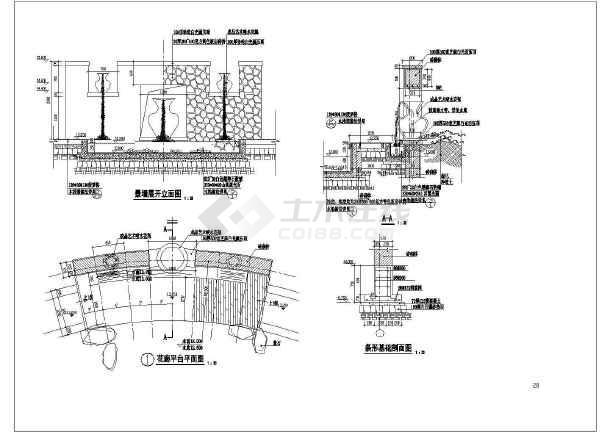 点击查看各种类型的特色园林景墙施工详图(含20个)第1张大图