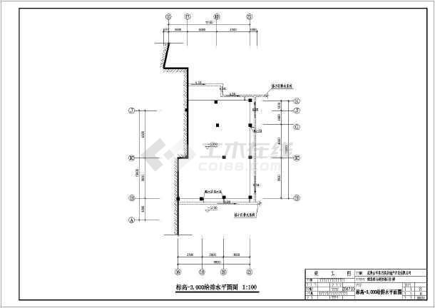 福建某综合建材城4#楼给排水竣工图-图二