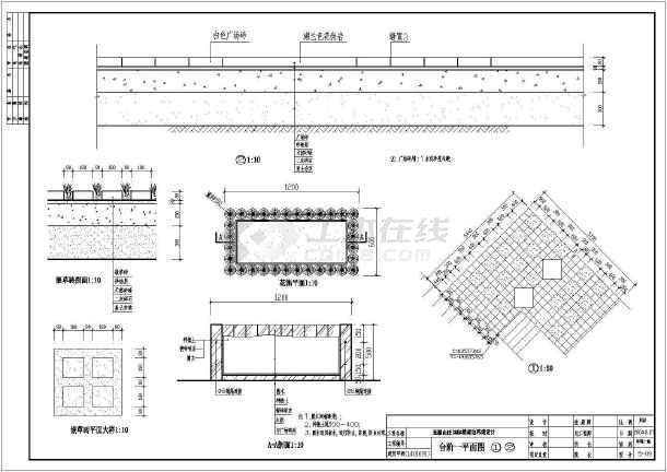 点击查看小区会所前景观园林施工套图第2张大图