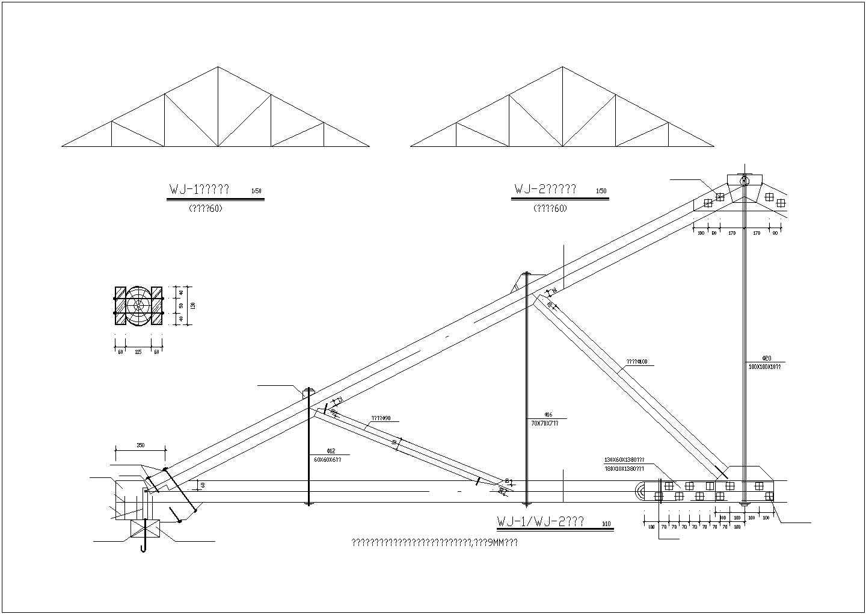某单层木屋架结构厂房施工图,共9张图图片1