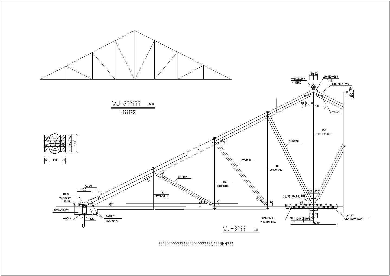 某单层木屋架结构厂房施工图,共9张图图片3