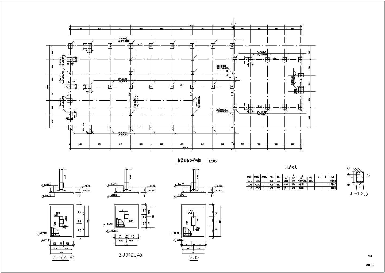 某门钢厂房竣工cad图,含钢结构设计说明图片2