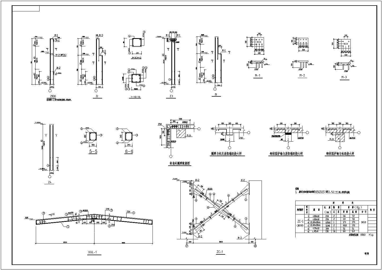 某门钢厂房竣工cad图,含钢结构设计说明图片3