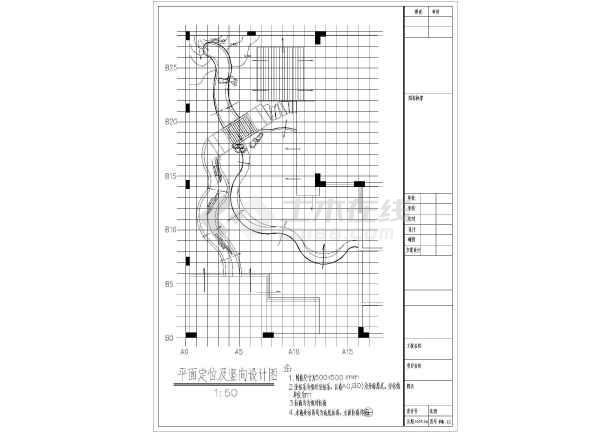 点击查看某别墅园林绿化施工全套图(共11张图纸)第1张大图