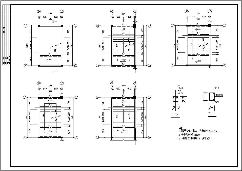 某二层框架(木屋架)厂房楼梯构造详图,共3张图片1