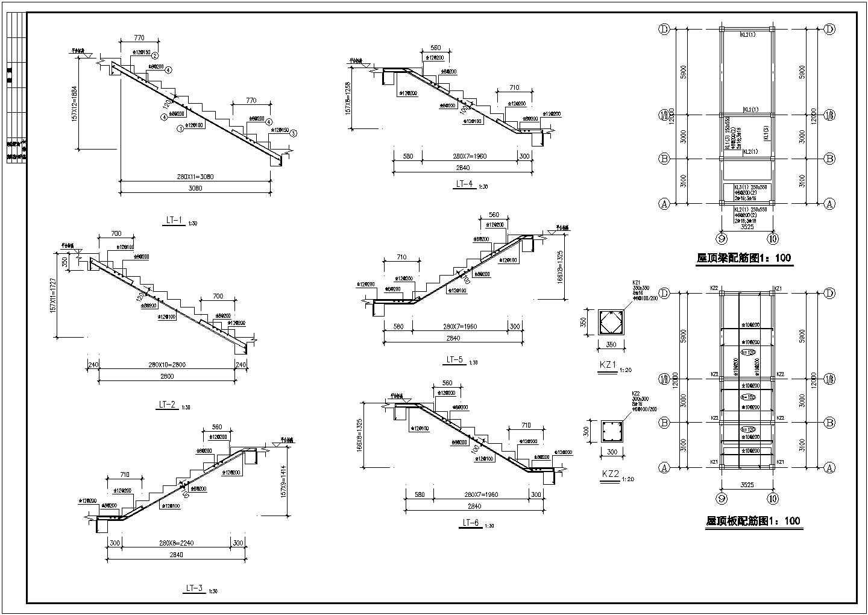 某二层框架(木屋架)厂房楼梯构造详图,共3张图片2