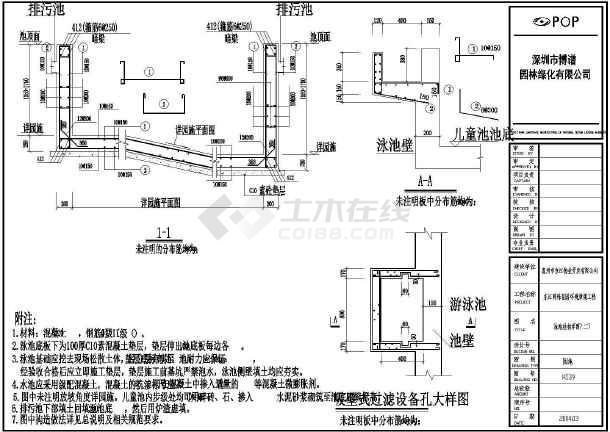 点击查看某明珠花园小区景观园林施工图第1张大图