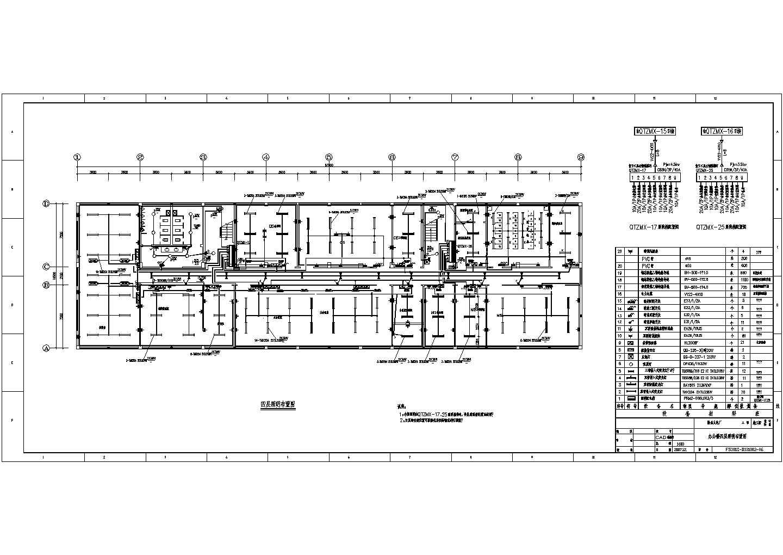 某四层办公楼电气照明平面图图片1