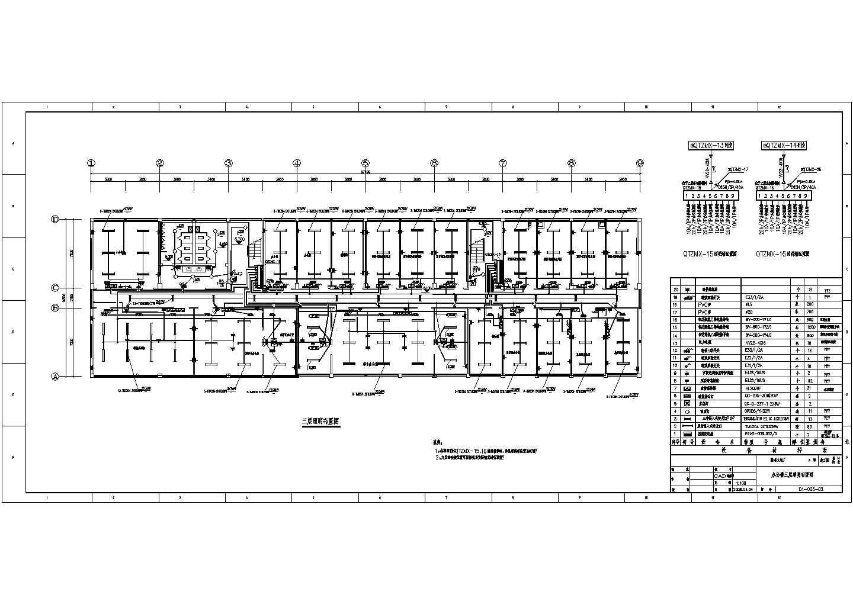 某四层办公楼电气照明平面图图片2