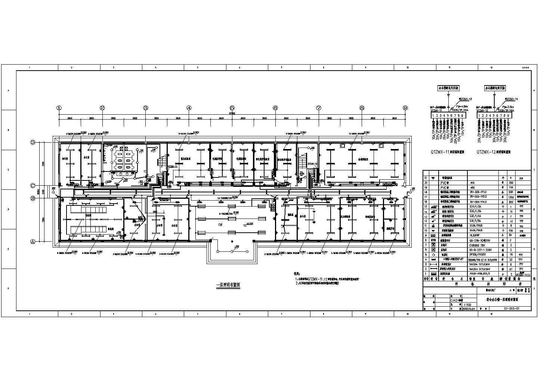 某四层办公楼电气照明平面图图片3