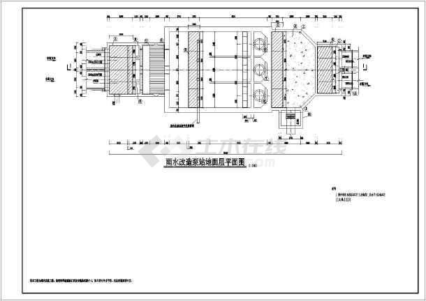 点击查看雨水泵站扩容改造给排水专业全套工艺设计图纸第2张大图