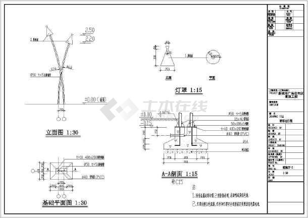南京高档小区园林施工图全套-图一