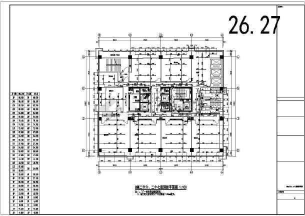 某二十七层医院单层给排水设计施工图-图二