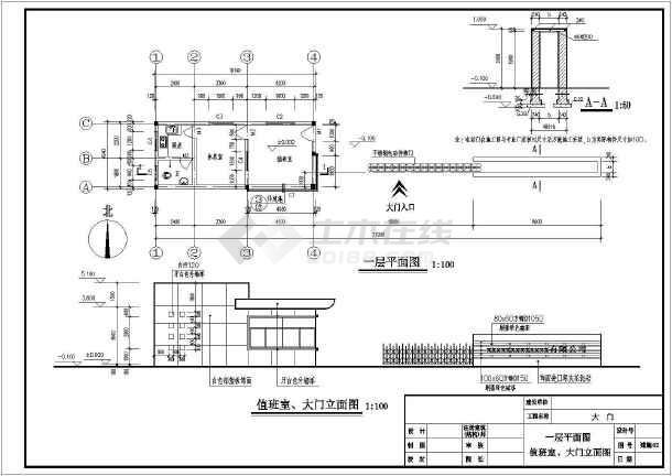 点击查看某厂区精致大门建筑结构施工图全套(带门卫值班室)第2张大图