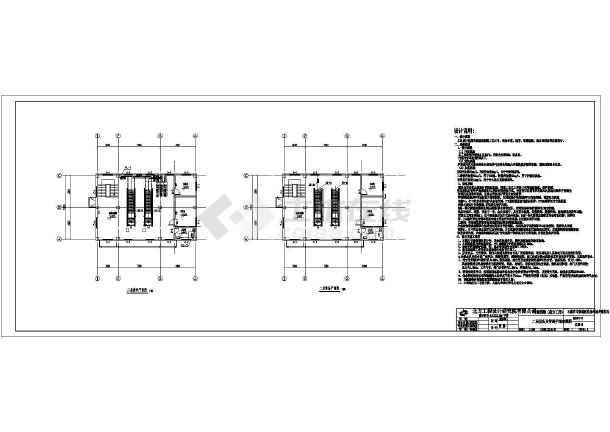 污水处理厂6号综合工房给排水施工图-图二