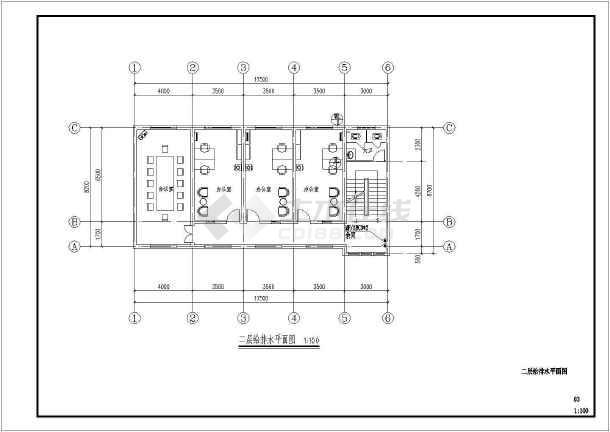 某三层庙服务及家宴中心给排水施工图-图二