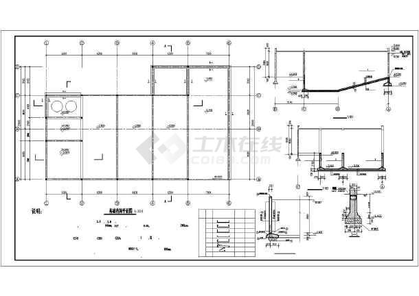 某沉淀池建筑结构图(共5张图纸)-图一