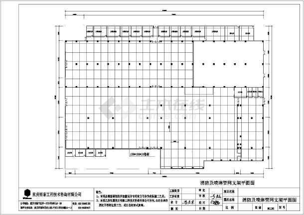 某地驾驶培训训练场配套项目室内设计施工图-图一