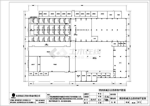 某地驾驶培训训练场配套项目室内设计施工图-图二