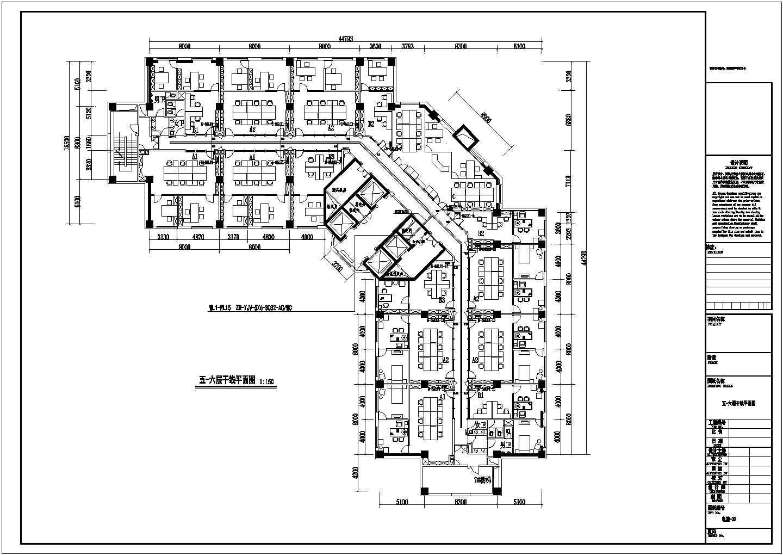 某办公楼电气配电平面图图片3
