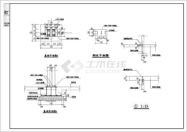 弧形景观花架设计施工图-图二