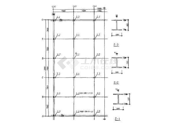 点击查看某多层钢框架工程结构设计第1张大图