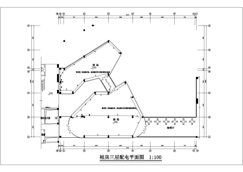 某高层三层裙房配电平面图(共4张图)图片1
