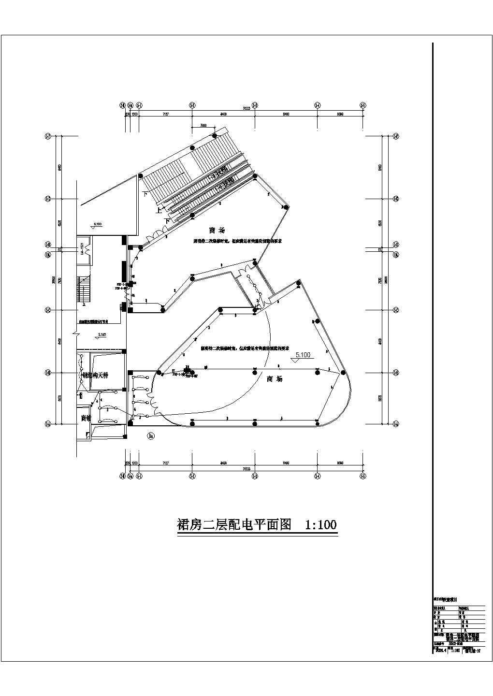 某高层三层裙房配电平面图(共4张图)图片2