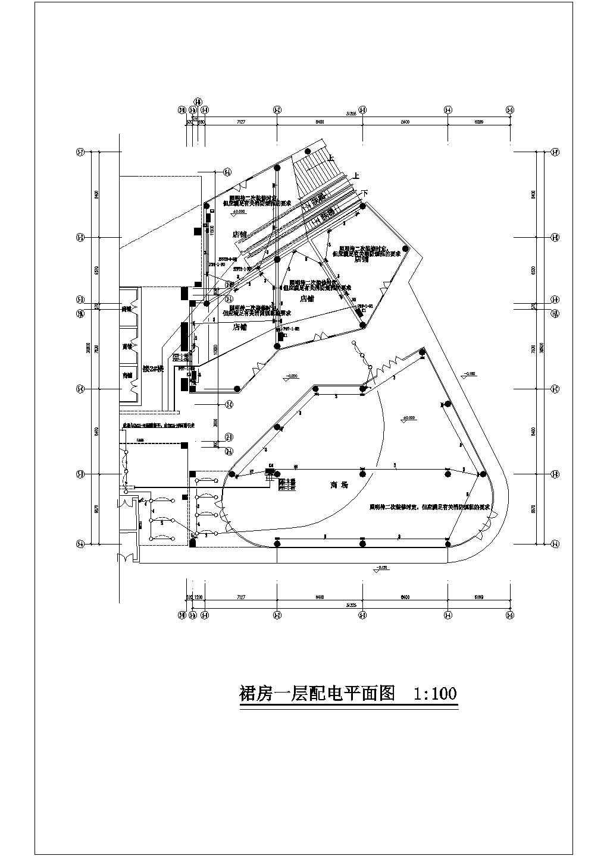 某高层三层裙房配电平面图(共4张图)图片3