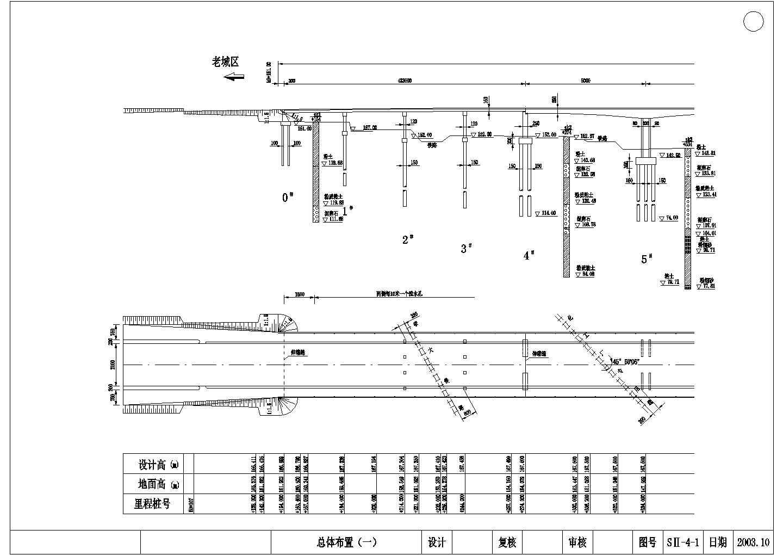 90米跨径连续刚构桥上部结构设计图(94张)图片1