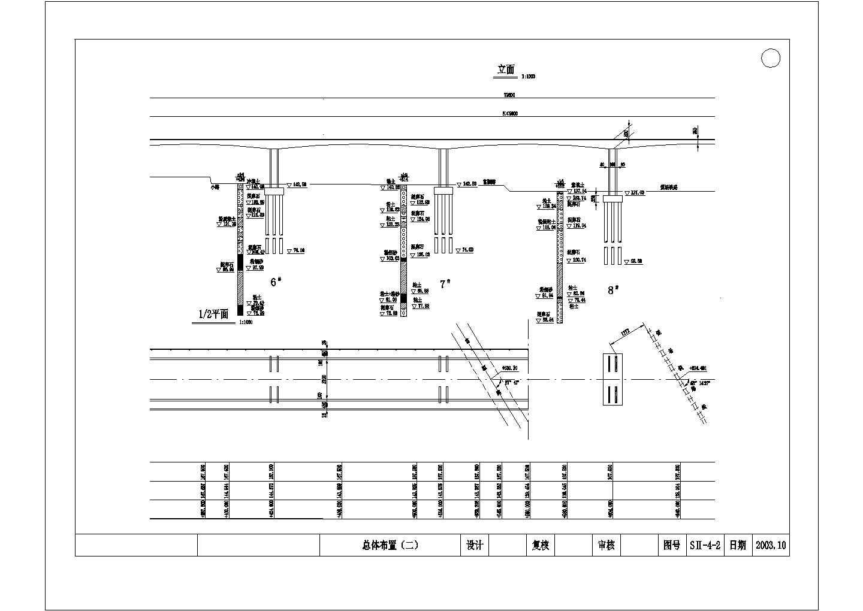 90米跨径连续刚构桥上部结构设计图(94张)图片2