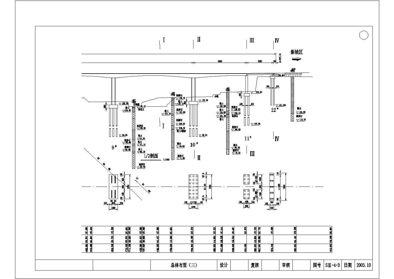 90米跨径连续刚构桥上部结构设计图(94张)图片3
