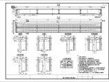 [重庆]40mT梁连续钢结构设计图(中交全套)图片1