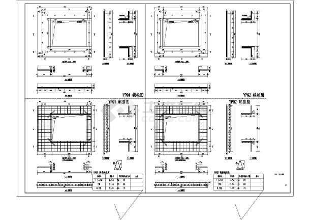 点击查看深圳百米住宅装配式建筑全套PC结构深化设计施工图第2张大图