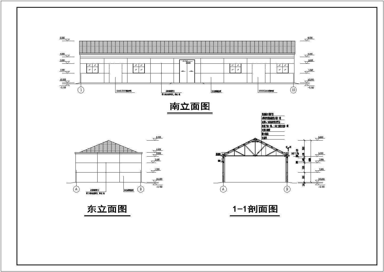 某木屋架仓库设计cad图,含设计说明图片1