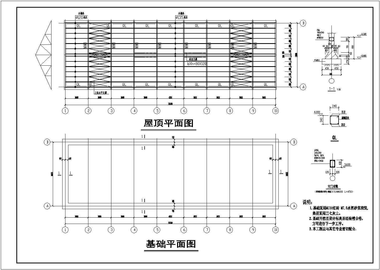 某木屋架仓库设计cad图,含设计说明图片2