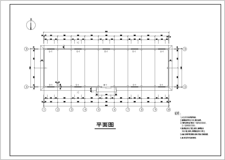 某木屋架仓库设计cad图,含设计说明图片3