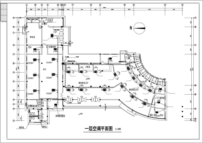 移动通信办公楼中央变频空调施工cad图图片2