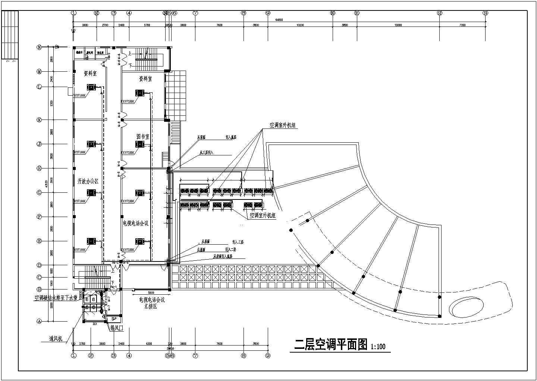 移动通信办公楼中央变频空调施工cad图图片3