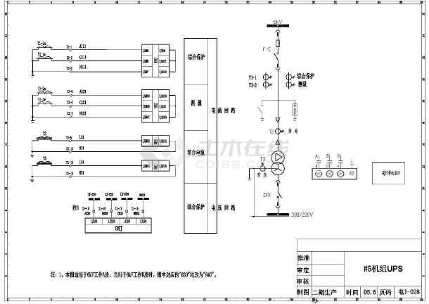 6KV变压器电气原理图(共20张图纸)-图二