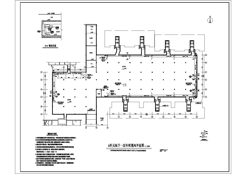 某地下车库通风平面图(含设计说明)图片1